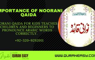 Importance of Noorani Qaida