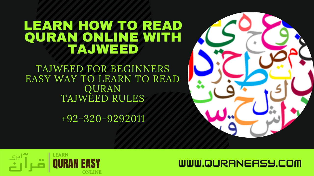 How to Read Quran Online With Tajweed.