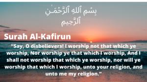 Surah e Al Kafirun