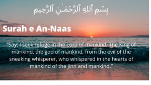 Surah e An-Naas