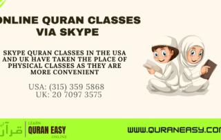 Online Quran Classes Via Skype